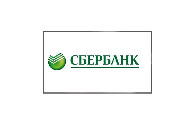 ЗАО «Сбербанк Технологии»
